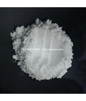 CFMAG-MYR - Магниевая соль миристиновой кислоты, 0-0 мкм (Magnesium Myristate)