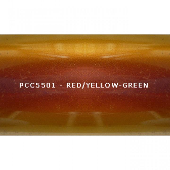 Косметический пигмент PCC5501 red/orange/yellow/yellow-green (Красный/оранжевый/желтый/желто-зеленый), 0-15 мкм