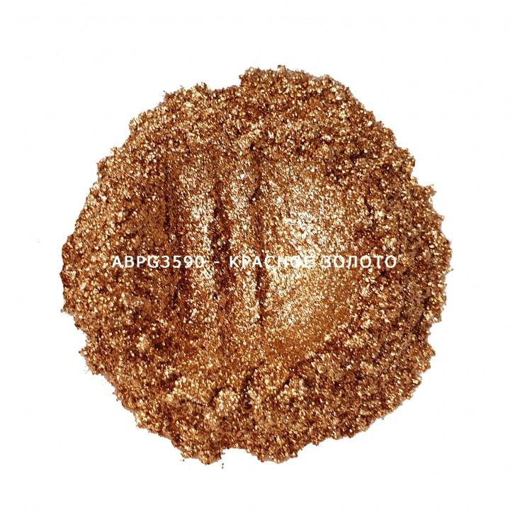 Индустриальный пигмент ABPG3590 Pale Gold (Красное золото), 35-90 мкм